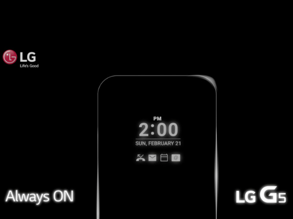 LG G5 Quick Cover Unveiled Ahead of Smartphone's MWC 2016.